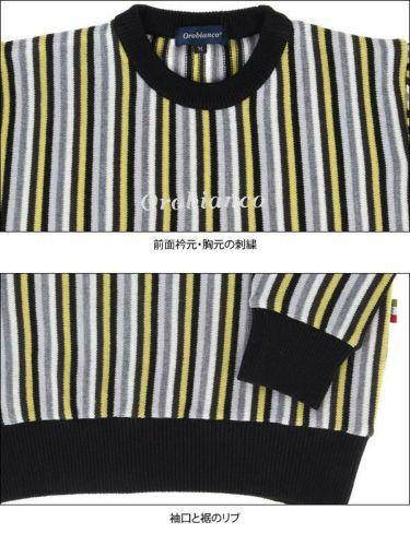 オロビアンコ  Orobianco メンズ ストライプ柄 ロゴ刺繍 長袖 クルーネック セーター 45380-104 2019年モデル 商品詳細6