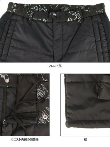 オロビアンコ  Orobianco メンズ 中綿入り ロングパンツ 45350-110 2019年モデル [裾上げ対応4●] 商品詳細8