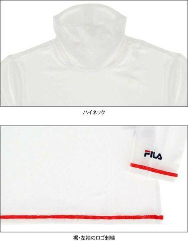 フィラ FILA レディース 長袖 ハイネック インナーシャツ 799-595 商品詳細5
