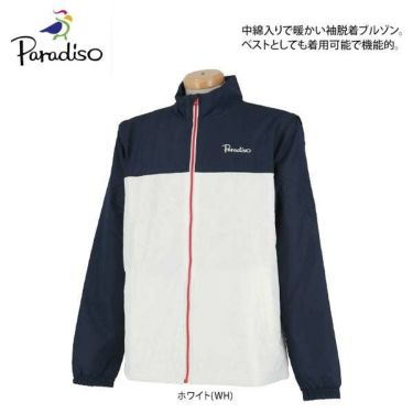 パラディーゾ Paradiso メンズ 中綿 2WAY ハイネック フルジップ ブルゾン QSMF1D 商品詳細3