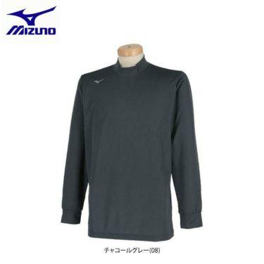 ミズノ MIZUNO メンズ ロゴ刺繍 ブレスサーモ 長袖 ハイネックシャツ 52JA9550 チャコールグレー(08)