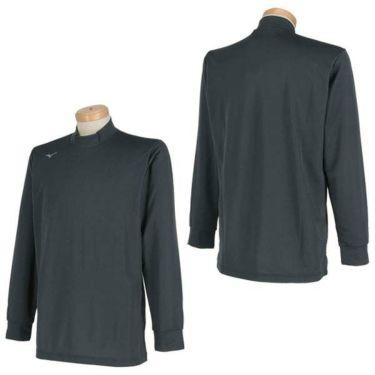 ミズノ MIZUNO メンズ ロゴ刺繍 ブレスサーモ 長袖 ハイネックシャツ 52JA9550 商品詳細4