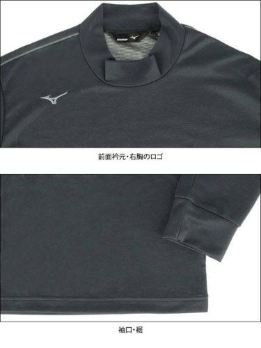 ミズノ MIZUNO メンズ ロゴ刺繍 ブレスサーモ 長袖 ハイネックシャツ 52JA9550 商品詳細5