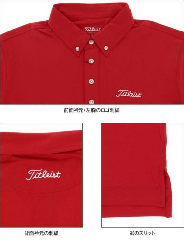 タイトリスト Titleist メンズ 半袖 ボタンダウン ポロシャツ TSMC1900 2019年モデル 商品詳細10