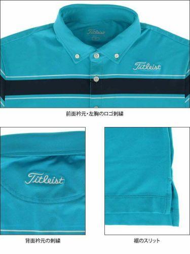 タイトリスト Titleist メンズ ボーダー柄 半袖 ボタンダウン ポロシャツ TSMC1909 2019年モデル 商品詳細5
