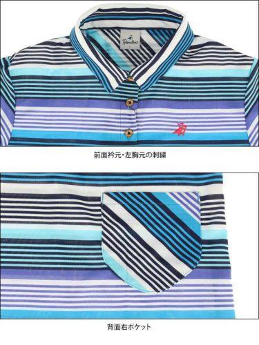 パラディーゾ Paradiso レディース ロゴ刺繍 ボーダー柄 半袖 ワンピース 4SN07A 2019年モデル 商品詳細6