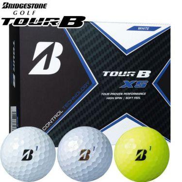 ブリヂストン TOUR B XS ツアーB エックスエス 2020年モデル ゴルフボール 1ダース(12球入り)