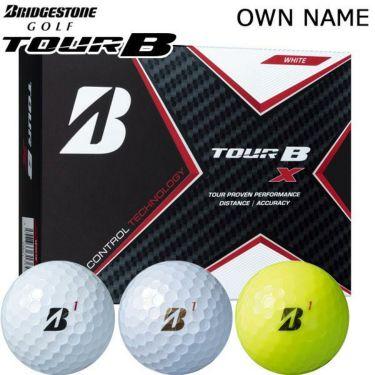 オウンネーム専用 ブリヂストン TOUR B X ツアーB エックス 2020年モデル ゴルフボール 1ダース(12球入り) [2020年モデル]