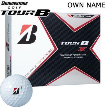 オウンネーム専用 ブリヂストン TOUR B X ツアーB エックス コーポレートカラー 2020年モデル ゴルフボール 1ダース(12球入り)