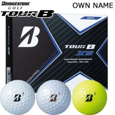 オウンネーム専用 ブリヂストン TOUR B XS ツアーB エックスエス 2020年モデル ゴルフボール 1ダース(12球入り)