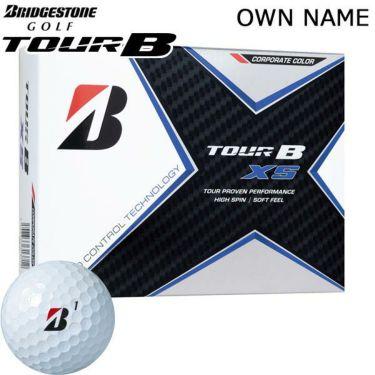 オウンネーム専用ブリヂストン TOUR B XS ツアーB エックスエス コーポレートカラー 2020年モデル ゴルフボール 1ダース(12球入り)