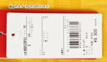 【ss特価】△カッパ Kappa メンズ ロゴ刺繍 総柄 ストレッチ ショートパンツ KG912SP51 2019年モデル 詳細6