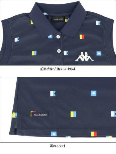 【ss特価】△カッパ Kappa レディース 総柄 ノースリーブ ポロシャツ KG922NS71 2019年モデル 詳細4