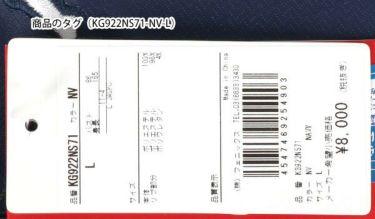 【ss特価】△カッパ Kappa レディース 総柄 ノースリーブ ポロシャツ KG922NS71 2019年モデル 詳細5