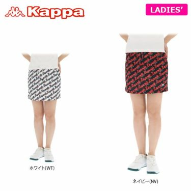 【ss特価】△カッパ Kappa レディース ロゴ刺繍 総柄 スカート KG922SK72 2019年モデル 詳細1