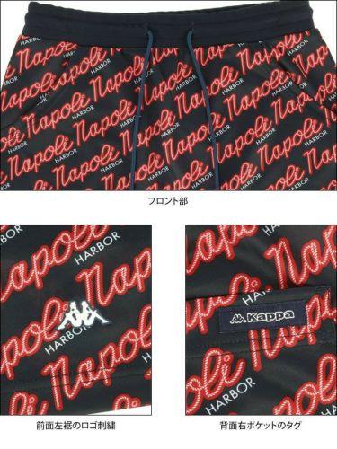 【ss特価】△カッパ Kappa レディース ロゴ刺繍 総柄 スカート KG922SK72 2019年モデル 詳細5
