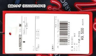 【ss特価】△カッパ Kappa レディース ロゴ刺繍 総柄 スカート KG922SK72 2019年モデル 詳細6