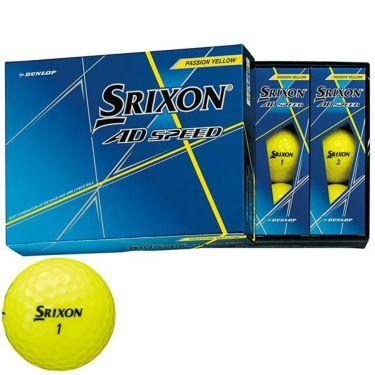 ダンロップ スリクソン AD SPEED ADスピード 2020年モデル ゴルフボール 1ダース(12球入り) パッションイエロー
