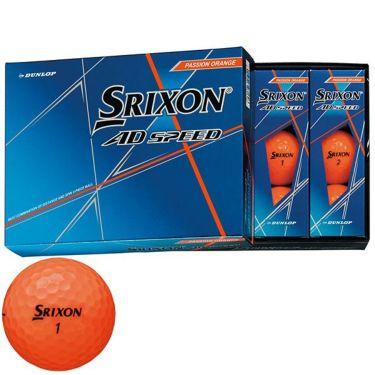 ダンロップ スリクソン AD SPEED ADスピード 2020年モデル ゴルフボール 1ダース(12球入り) パッションオレンジ