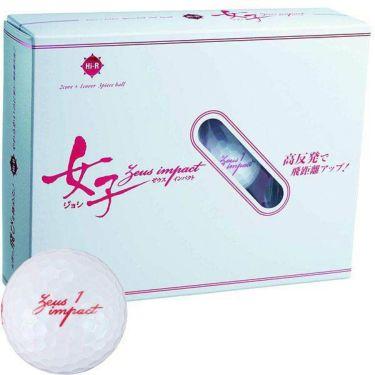 キャスコ レディース Zeus impact ゼウス インパクト 女子2 2020年モデル 高反発 ゴルフボール 1ダース(12球入り) パールホワイト