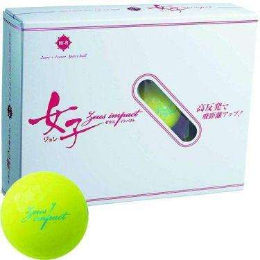 キャスコ レディース Zeus impact ゼウス インパクト 女子2 2020年モデル 高反発 ゴルフボール 1ダース(12球入り) パールイエロー