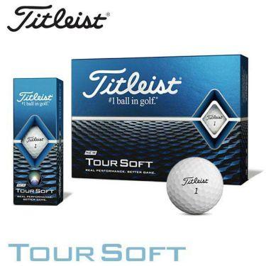 タイトリスト TOUR SOFT ツアーソフト 2020年モデル ゴルフボール 1ダース(12球入り) ホワイト