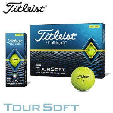 タイトリスト TOUR SOFT ツアーソフト 2020年モデル ゴルフボール 1ダース(12球入り) イエロー