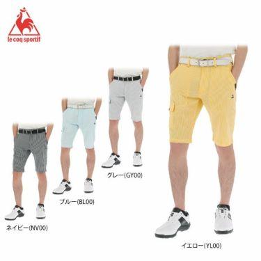 【ss特価】△ルコック Le coq sportif メンズ サッカー生地 ギンガムチェック ショートパンツ QGMNJD51 2019年モデル 詳細1