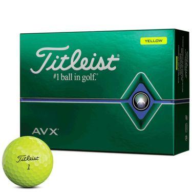 タイトリスト AVX ゴルフボール 2020年モデル 1ダース(12球入り) イエロー