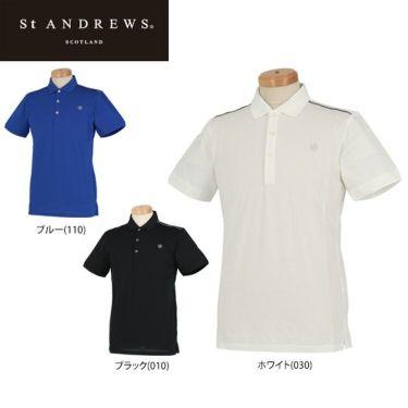 セントアンドリュース St ANDREWS メンズ ロゴ刺繍 半袖 ポロシャツ 042-9160251 2019年モデル