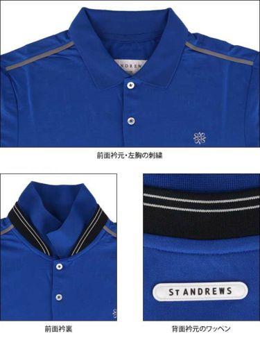 セントアンドリュース St ANDREWS メンズ ロゴ刺繍 半袖 ポロシャツ 042-9160251 2019年モデル 商品詳細7