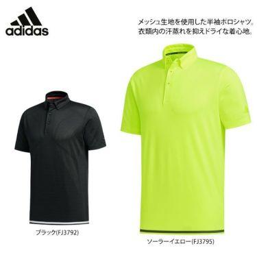 アディダス adidas メンズ メッシュ生地 ラインプリント 半袖 ボタンダウン ポロシャツ GKI46 2020年モデル 詳細2