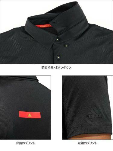 アディダス adidas メンズ メッシュ生地 ラインプリント 半袖 ボタンダウン ポロシャツ GKI46 2020年モデル 詳細4