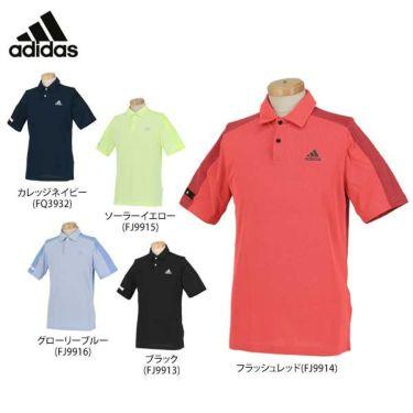 【ss特価】△アディダス adidas メンズ ロゴプリント メッシュ 生地切替 半袖 ポロシャツ GLB48 2020年モデル 詳細1