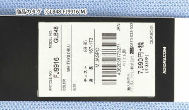 【ss特価】△アディダス adidas メンズ ロゴプリント メッシュ 生地切替 半袖 ポロシャツ GLB48 2020年モデル 詳細2