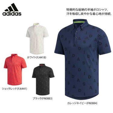 【ss特価】△アディダス adidas メンズ 総柄 モノグラムプリント 半袖 ボタンダウン ポロシャツ GLD29 2020年モデル 詳細2