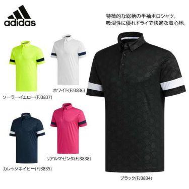 アディダス adidas メンズ ヘキサゴン柄プリント 生地切替 半袖 ボタンダウン ポロシャツ GLU45 2020年モデル 商品詳細7
