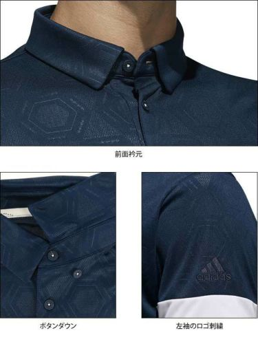 アディダス adidas メンズ ヘキサゴン柄プリント 生地切替 半袖 ボタンダウン ポロシャツ GLU45 2020年モデル 商品詳細9