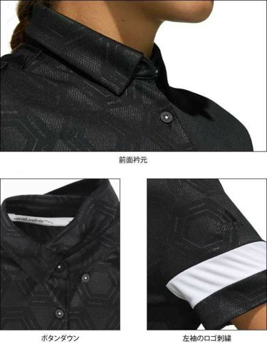 アディダス adidas レディース ヘキサゴン柄プリント 生地切替 半袖 ボタンダウン ポロシャツ GLU44 2020年モデル 詳細4