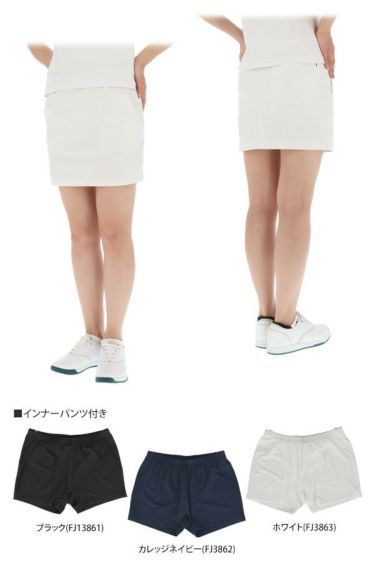 【ss特価】△アディダス adidas レディース ベンチレーション インナーパンツ付き ニット スコート GKI55 2020年モデル 詳細3