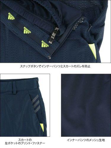 【ss特価】△アディダス adidas レディース ベンチレーション インナーパンツ付き ニット スコート GKI55 2020年モデル 詳細5