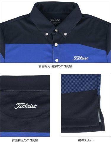 タイトリスト Titleist メンズ カラーブロック 半袖 ポロシャツ TSMC1925 2019年モデル 商品詳細7