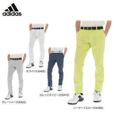 アディダス adidas メンズ シャンブレー テーパード ロングパンツ GLD20 2020年モデル [裾上げ対応1]
