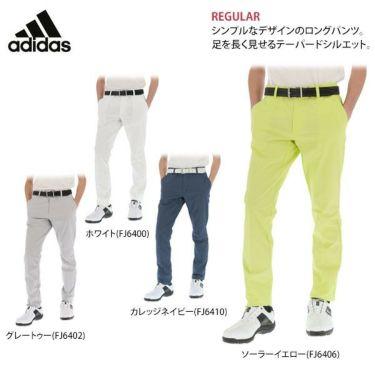 【ss特価】△アディダス adidas メンズ シャンブレー テーパード ロングパンツ GLD20 2020年モデル [裾上げ対応1] 詳細1