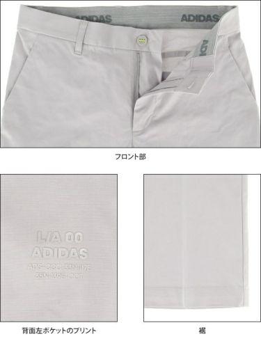 【ss特価】△アディダス adidas メンズ シャンブレー テーパード ロングパンツ GLD20 2020年モデル [裾上げ対応1] 詳細4
