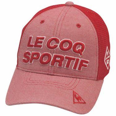 ルコック Le coq sportif メンズ 立体刺繍ロゴ メッシュ キャップ QGBPJC07 RD00 レッド 2020年モデル