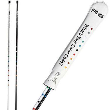 ピン PING ALIGNMENT STICK アライメントスティック AC-U202 35068-01 White/Black 2020年モデル