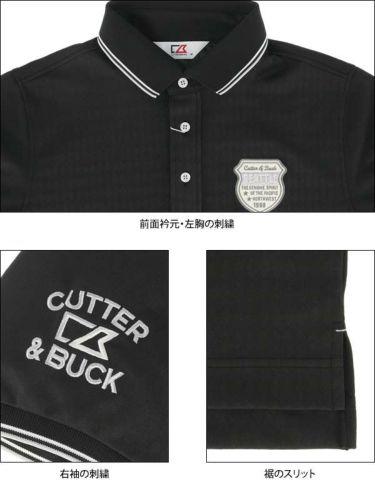 カッター&バック CUTTER&BUCK メンズ ダイヤ柄 刺繍 ワッペン 半袖 ポロシャツ CGMOJA03 2019年モデル 商品詳細8