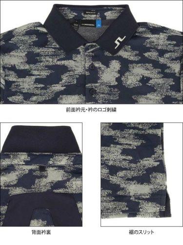 Jリンドバーグ J.LINDEBERG メンズ 総柄 ロゴ刺繍 半袖 ポロシャツ 071-22345 2020年モデル 商品詳細5