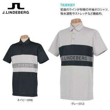 Jリンドバーグ J.LINDEBERG メンズ ラインロゴ 半袖 ポロシャツ 071-22347 2020年モデル 商品詳細4